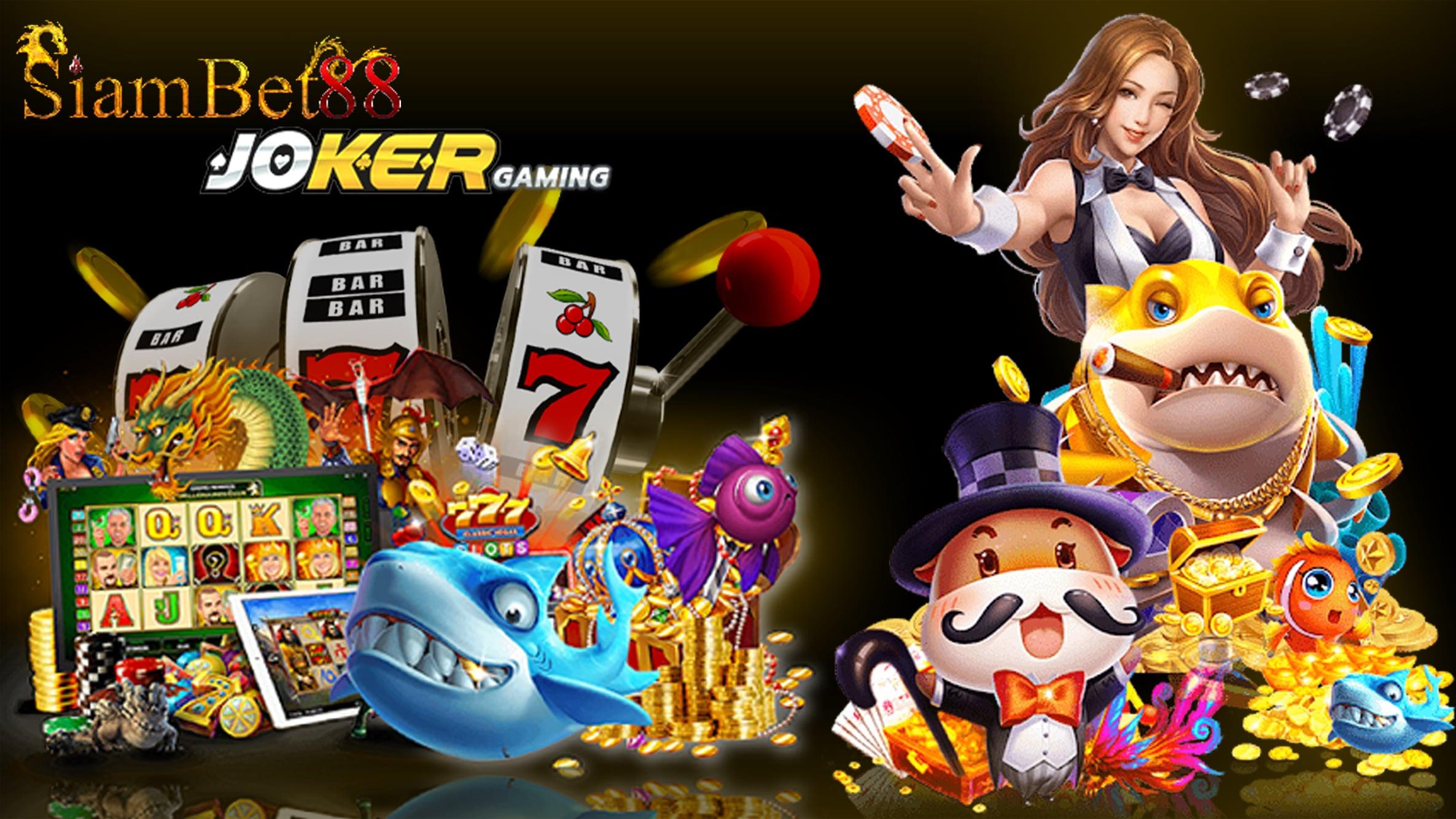 เล่น สล็อตออนไลน์ Joker123